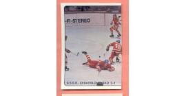 1979 PANINI #23- Cameo