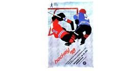 1979 PANINI #224-World-Championship Poster