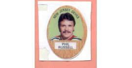 1983 Funmate Puffy #99-Phil Russell