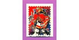 1996 Pro Stamps #90-John Vanbiesbrouck